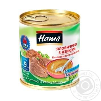 Пюре мясное Хаме Говядина с языком для детей с 9 месяцев 100г - купить, цены на Novus - фото 1