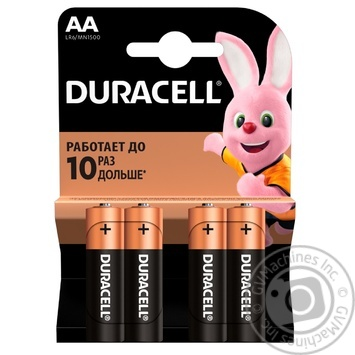 Duracell AA Battery 4pcs - buy, prices for Auchan - image 2