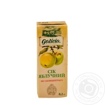 Сок Galicia яблочный 0,2л
