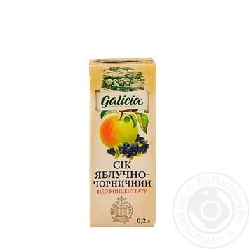 Galicia Apple Blueberry Juice - buy, prices for Auchan - image 1