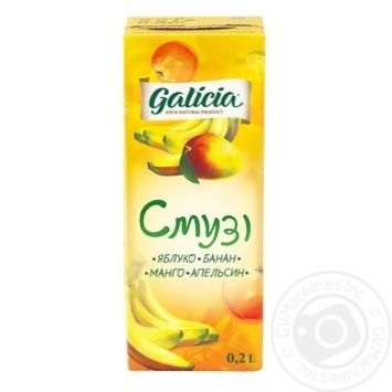 Galicia Smoothie Apple-Banana-Mango-Orange juice 200ml - buy, prices for Auchan - image 7