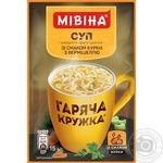 Mivina Garyacha Kruzhka Ready-to-cook Soup-puree with Vermicelli 15g - buy, prices for Novus - image 2