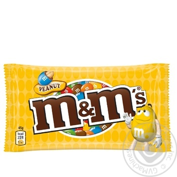 M&M's Dragee Сovered With Colored Crispy Glaze With Peanuts And Milk Chocolate 45g - buy, prices for MegaMarket - image 1