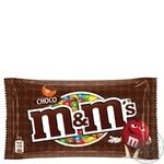 M&M'S With Milk Chocolate Dragee 45g - buy, prices for Novus - image 1