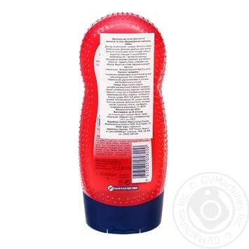 Шампунь детский Bubchen Ведмедикова малина для мытья волос и тела 230мл - купить, цены на Таврия В - фото 5