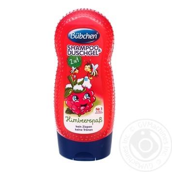 Шампунь детский Bubchen Ведмедикова малина для мытья волос и тела 230мл
