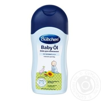 Масло для детей Bubchen Baby 200мл