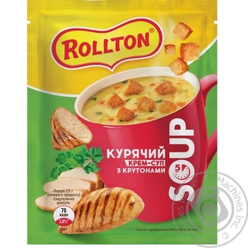Rollton Chicken Soup with Croutons Sachet 17g - buy, prices for MegaMarket - image 1
