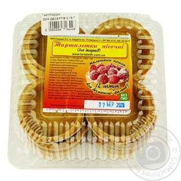 Sand tartlets for desserts 12pcs 150g