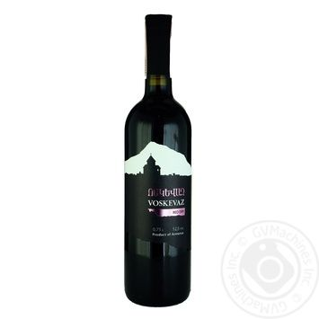 Вино Voskevaz красное сухое 12,5% 0,75л