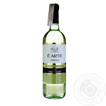 Вино Cape Zebra Chenin Blanc белое сухое 12% 0,75л
