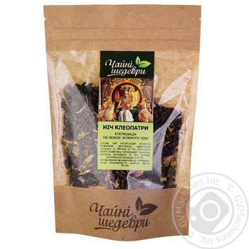 Композиція зеленого чаю Чайні шедеври Ніч Клеопатри - купити, ціни на Ашан - фото 2