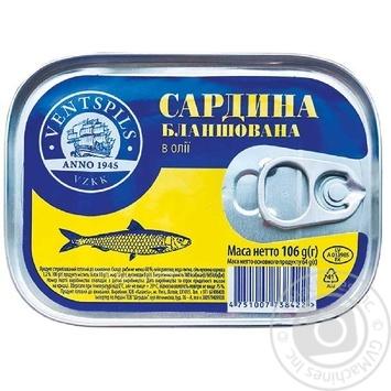 Сардина Ventspils бланшированная в масле 106г - купить, цены на Ашан - фото 2