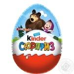 Яйцо Kinder Surprise Весна Маша и Медведь из молочного шоколада c молочным внутренним слоем и игрушкой внутри 220г - купить, цены на Ашан - фото 2