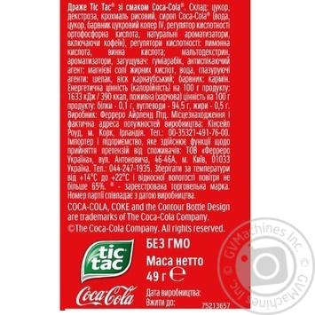 Тіc Таc Coca Cola Dragee 49g - buy, prices for MegaMarket - image 2