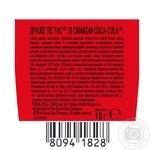 Драже Tic Tac Coca Cola 16г - купить, цены на МегаМаркет - фото 2