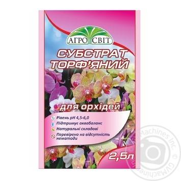 Субстрат Агросвіт для орхидей 2,5л - купить, цены на Ашан - фото 1