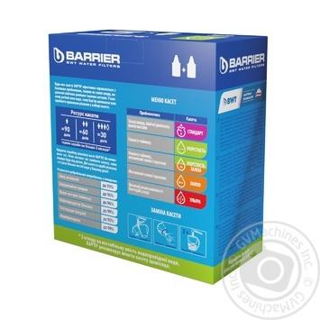Комплект кассет Barrier Жесткость (х2) для фильтров-кувшинов - купить, цены на МегаМаркет - фото 3