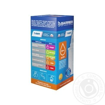 Касета Barrier Залізо для фільтрів-глечиків - купити, ціни на Ашан - фото 4