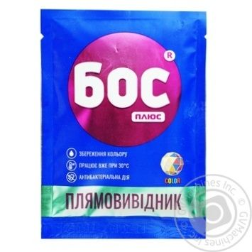 Remover Boss plus for washing 50g Ukraine - buy, prices for Auchan - photo 1