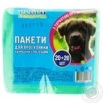 Dobra Gospodarochka For Walks With Pets Green Packages 20+20pcs