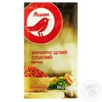 Auchan Whole Dried Barberry 10g