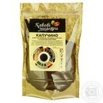 Coffee Kavovi shedevri with cappuccino in grains Ukraine