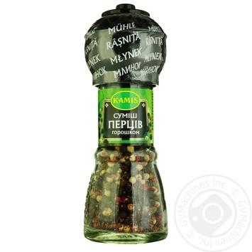 Kamis Mix Pepper Pea