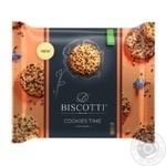 Печенье Biscotti с семечками 180г