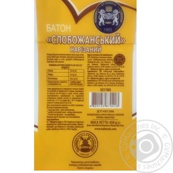 Батон Кулиничи Слобожанский пшеничный высшего сорта нарезанный 450г - купить, цены на Таврия В - фото 2