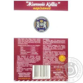 Хлеб Кулиничи Ржаной Край нарезанный 350г - купить, цены на Таврия В - фото 2