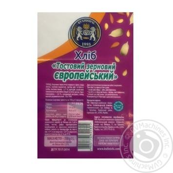 Хлеб Кулиничи Европейский Тостовый зерновой 350г - купить, цены на Фуршет - фото 2