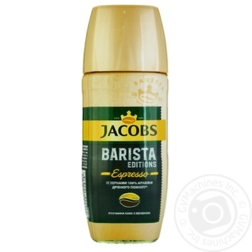Coffee Jacobs instant Espresso 95g - buy, prices for MegaMarket - image 1