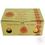 Veremiy Chicken Eggs С1 6pcs
