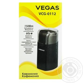 Кавомолка Vegas VCG-0112