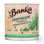 Горошек The Banka зеленый стерилизованный 425мл
