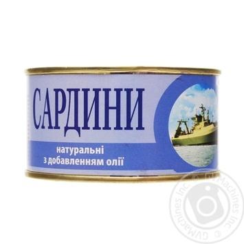 Сардина IRF натуральная с добавлением масла 230г - купить, цены на Novus - фото 1