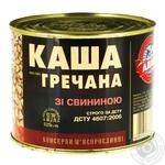 Консервы Алан Каша гречневая со свининой 525г - купить, цены на Novus - фото 1