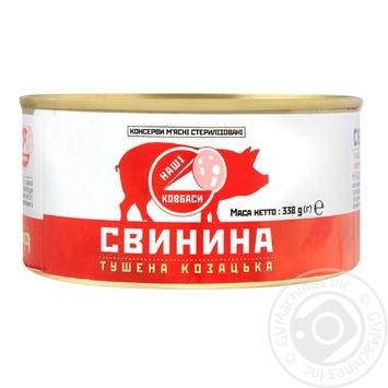 Свинина Наші ковбаси Козацька тушена 338г - купити, ціни на CітіМаркет - фото 2