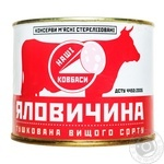 Meat Nashi kovbasy beef canned stewed meat 525g can