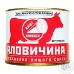Консервы Наши колбасы Говядина тушеная 525г