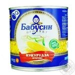 Babusyn Product Sweetcorn