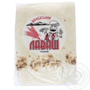 Лаваш Вірменський тонкий 500г - купить, цены на Ашан - фото 1