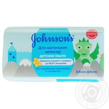 Johnson's Baby Pure Protect For Children Soap 100g