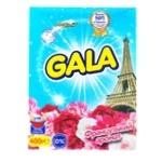 Gala French AromaLaundry Powder Detergent 400g