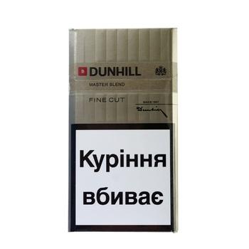 Купить сигареты данхилл в украине дешевые сигареты мелкий опт