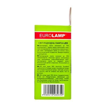 Eurolamp LED Lamp E27 7W 4000K - buy, prices for Furshet - image 2