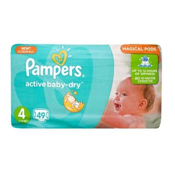 Подгузники Pampers Active Baby 4 9-14кг 49шт - купить, цены на Восторг - фото 1