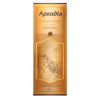 Shustoff Arcadia K.V.V.K. vintage cognac 41% 0,5l - buy, prices for Novus - image 1