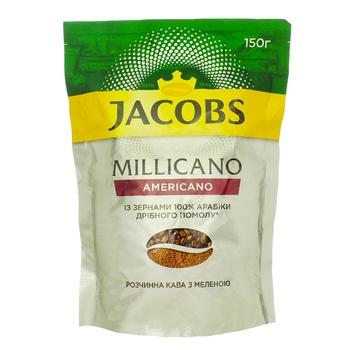 Кава розчинна Jacobs Millicano Americano 150г - buy, prices for Auchan - photo 1